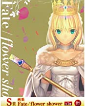 Best type moon 10th anniversary saber Reviews