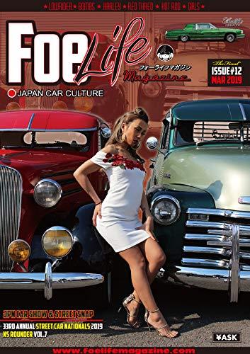 Foe Life Magazine issue #12 + Foelife NEXT Magazine #0 : Japan Car Culture (フォーライフマガジンNEXT編集部)