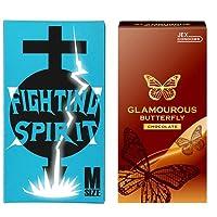グラマラスバタフライ チョコレート 6個入 + FIGHTING SPIRIT (ファイティングスピリット) コンドーム Mサイズ 12個入