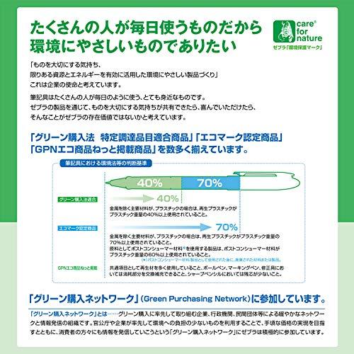『ゼブラ 蛍光ペン オプテックスケア 緑 10本 B-WKCR1-G』のトップ画像