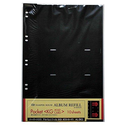 SEKISEI スペアアルバム台紙 ポケット 補充用替台紙 XD-120LP・XP-2102用 KG・ポストカード 10枚入 ブラック AL-5KG
