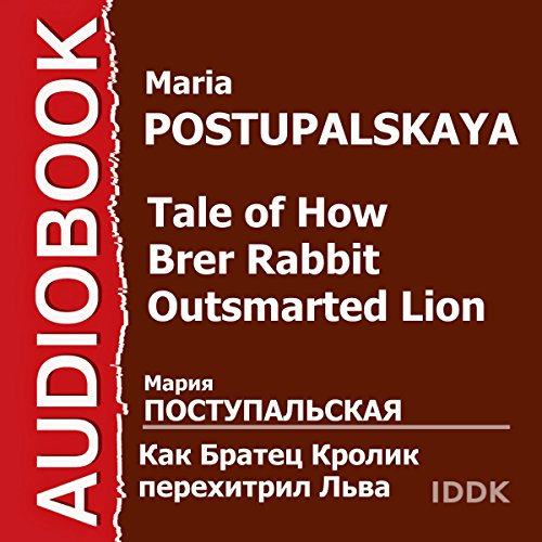 Tale of How Brer Rabbit Outsmarted Lion [Russian Edition] audiobook cover art