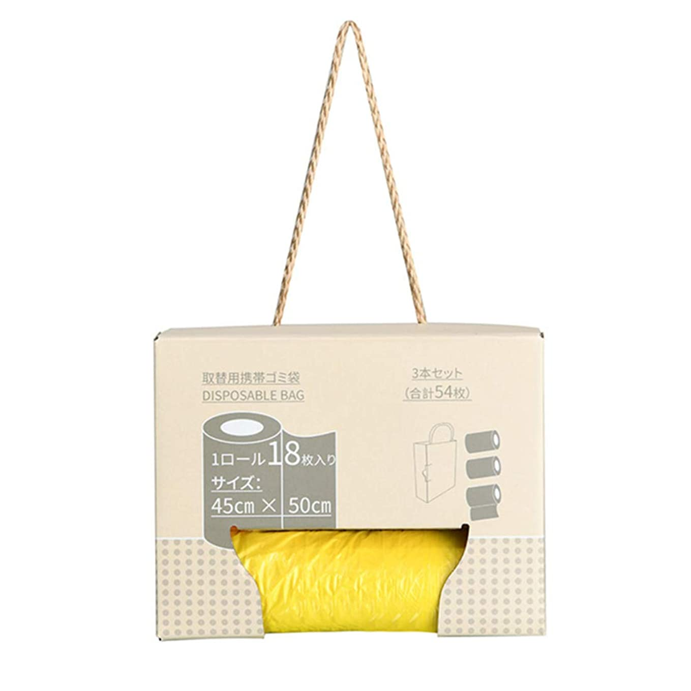 デンプシーインシュレータ酔ったcteybu 半透明 ひも付きゴミ袋 ごみ袋 防臭 PE素材 新しい肥厚 良好な強靭性 収納便利 環境汚染がない 50×45cm (黄色、54枚入)
