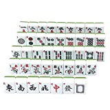 YIWMHE Portable Mahjong Set Chinese Antique Mini Mahjong Games Home Games Mini Mahjong Chinese Funny Family Table Board Game (Color : Green)