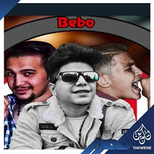بيبو المصري & احمد القص  الاسكيمو تيم