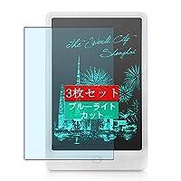 3枚 Sukix ブルーライトカット フィルム 、 angmno 10 inch E-Writing Tablet H10L 向けの 液晶保護フィルム ブルーライトカットフィルム シート シール 保護フィルム(非 ガラスフィルム 強化ガラス ガラス ) 修繕版