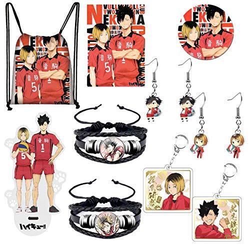 Saicowordist Anime Haikyuu - Set regalo per tifosi di Tetsurō e Kenma, con 1 zaino con coulisse, 1 poster, 1 statuetta in piedi, 1 spilla a bottone, 2 portachiavi, 2 bracciali, 2 paia di orecchini