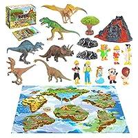 EXCEART 20個恐竜おもちゃ図火山ハウストレジャーおもちゃ恐竜世界子供知育玩具