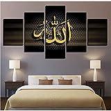 Meaosy Poster Gedruckt Dekoration Wohnzimmer Wand 5 Stücke Islam Arabisch Kalligraphie Hd Öl Leinwand Modulare Malerei BilderKunst -40X60/80/100Cm