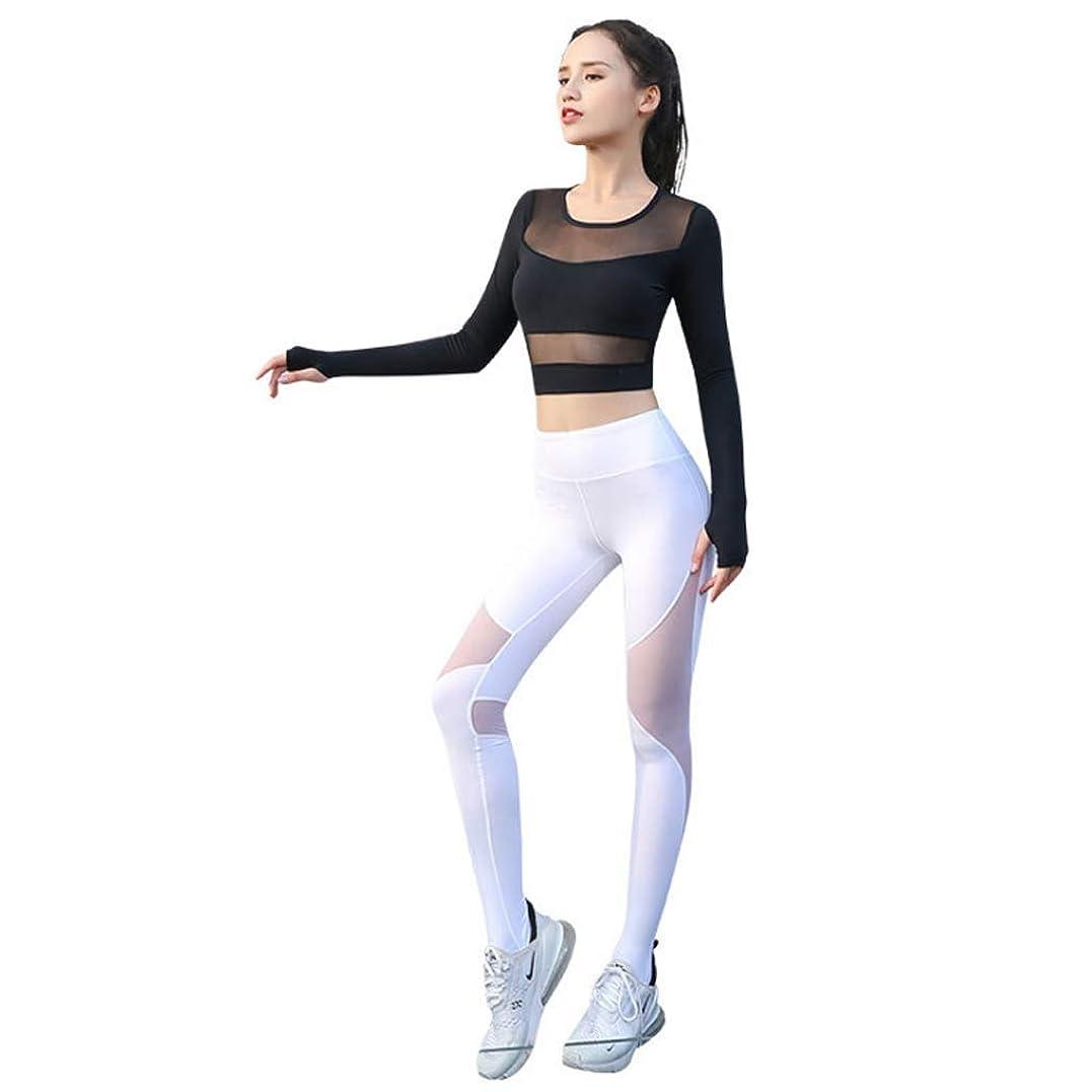 おそらく滅多飛躍ヨガ服トレーニング服長袖胸パッドヨガステッピングパンツスポーツツーピースヨガ服 (Color : 1, Size : XL)