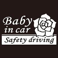 imoninn BABY in car ステッカー 【パッケージ版】 No.40 バラ (白色)