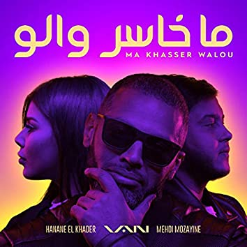 Ma Khasser Walou (feat. Hanane & Mehdi Mozayine)