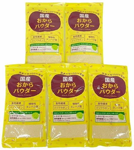 国産おからパウダー 1�s (200g×5袋セット) 国産大豆100% 使用チャック付き袋 小分け 低糖質 無添加 おから 粉末 NON-GMO ダイズ おからパウダー ソイパウダー おから粉末 無添加 イソフラボン
