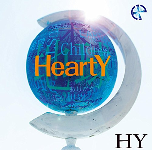 HeartY HY