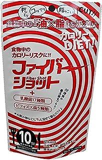 ファイバーショット15(4.1g×10包)×15袋 αシクロデキストリン 難消化性デキストリン 食物繊維 粉末