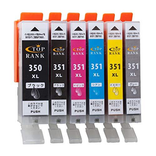 キャノンインクカートリッジ351 canonインク351 BCI-351 mg6330インク 351xl大容量-互換インク-純正品と併用可能-クーポン割引あり-6色マルチパック-mg7130-mg7530-mg6730【TOP-RANK正規品】