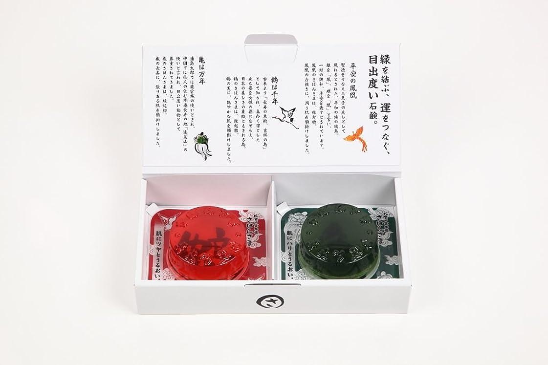 牧師染色アジア成田山表参道 さぼんさま〈ギフト2点セット〉鶴?亀