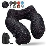 ネックピロー 携帯枕 首枕 Kmall 最新版6D枕 手動プレス式膨らませる 飛行機 旅行 バス 空気 収納ポーチ付き(ブラック)