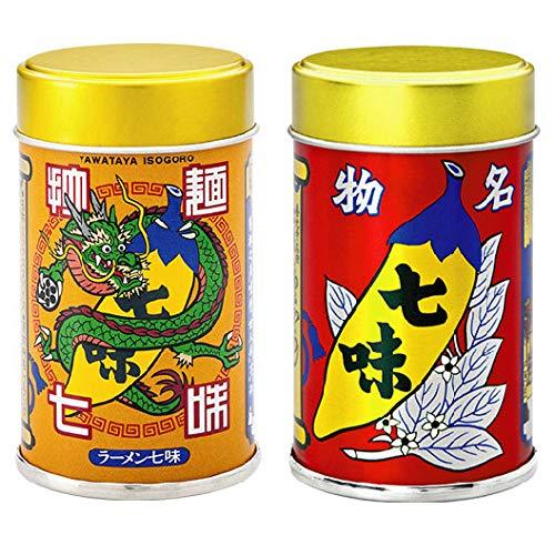 八幡屋礒五郎 七味唐辛子・拉麺七味 2種セット