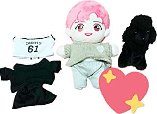 VogueMing 20cm/8'' Kpop EXO Plush Park Chanyeol Doll Toy with 2sets Clothes Limited New