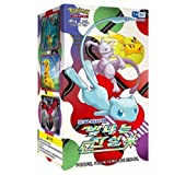 Pokemon Cartas Sun & Moon Expansion Korea Version TCG + 3pcs Premium Card Sleeve Pack Shining Legend