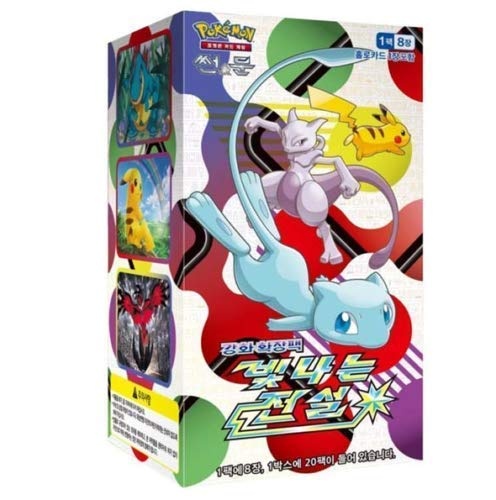 Pokemon Karte Sun & Moon Expansion Pack Box 20 Packs in 1 Box + 3pcs Premium Card Sleeve Korea Version TCG Shining Legend