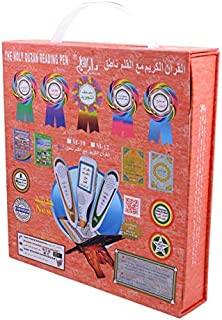The Quran Reading Pen by Dar Al-Qalam ,Large Size,11 Reader