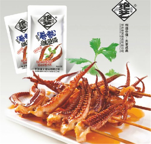 Qyz@ Hot Chinese Snacks Food: Delicious Squid 12g*30 Pack Hunan Specialty