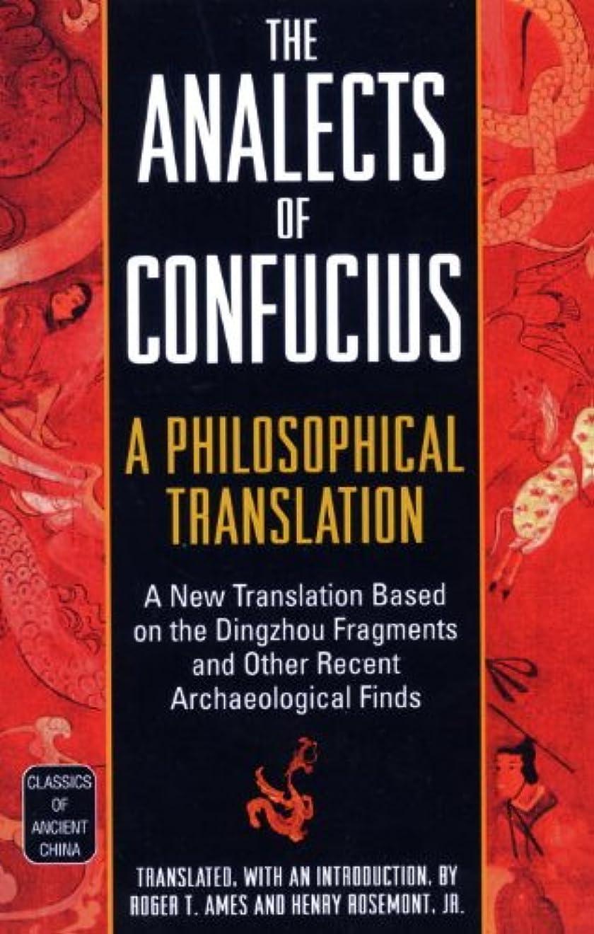 リスキーなシャイニングどこにでもThe Analects of Confucius: A Philosophical Translation (Classics of Ancient China) (English Edition)