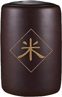 Yoyogi Conteneurs de céréales, récipients de Riz, bacs d'organisateur, conteneur d'aliments for Riz/Nouilles/céréales/Hari...