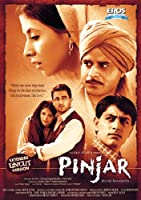 Pinjar [DVD]