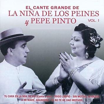 El Cante Grande de la Niña de los Peines y Pepe Pinto Vol. 1