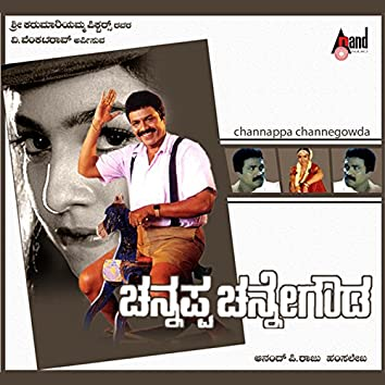 Channappa Channegowda (Original Motion Picture Soundtrack)