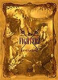 Live Tour 2009-2010 Fighterz
