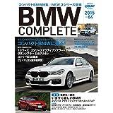 BMW COMPLETE Vol.64[雑誌] 学研ムック