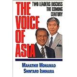 「NO」と言えるアジア―The voice of Asia