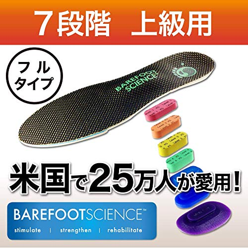 BarefootScienceインソール7段階フルタイプMサイズ足底筋膜炎扁平足外反母趾立ち仕事ゴルフ登山