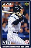松井秀喜 ホームランカード(MLB版) 378号