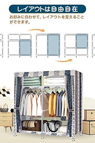 IMILLETワードローブ組み立て式カバー付きボコり防止クローゼット収納おしゃれ収納棚大容量衣類収納(三色縞B)