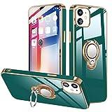 iPhone 12 ケース/iPhone 12 pro ケース リング tpu 耐衝撃 iPhone12 / iPhone12Pro カバー スマホケース 6.1インチ 薄型 軽量 シリコン ストラップホール付き スタンド機能 車載ホルダー アイフォン12 pro カバー (ダークグリーン)