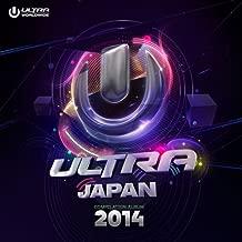 Ultra Music Festival : Japan / Various