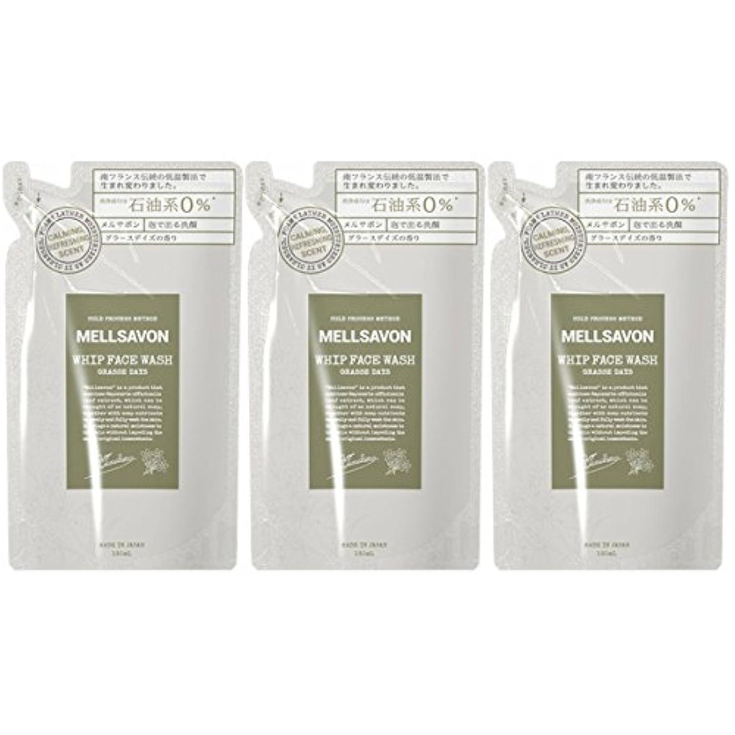 小麦粉適応良心【3個セット】MELLSAVON(メルサボン) ホイップフェイスウォッシュ グラースデイズ 〈詰替〉 (130mL)