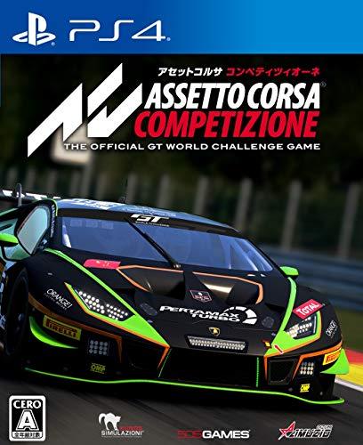 アセットコルサ コンペティツィオーネ - PS4