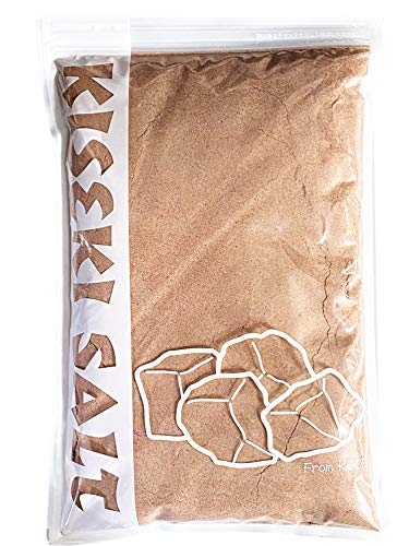 ヒマラヤ岩塩 ロックソルト ブラック パウダー 食用 (1kg)