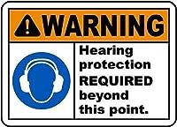 装飾サイン聴覚保護が必要なサイン7警告サイン私有財産のための金属屋外危険サイン錫ミートルサインアートヴィンテージプラークキッチンホームバー壁の装飾