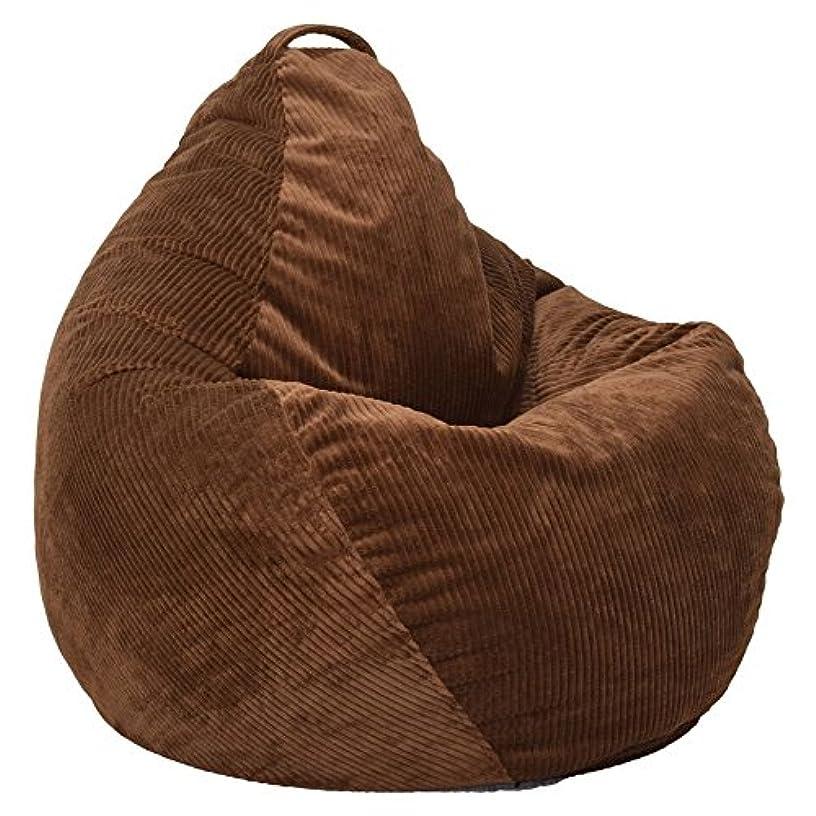 Ace Casual 1088101 Casual Corduroy Teardrop Bean Bag Chair, Brown