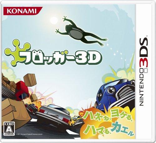 Frogger 3D[Import Japonais]