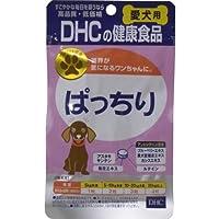 DHC 愛犬用 ぱっちり 60粒【5個セット】