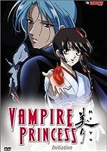 Vampire Princess Miyu: Initiation