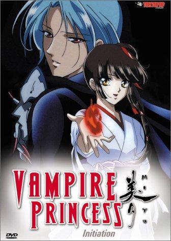 Vampire Princess Miyu - Initiation (TV Vol 1)